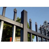 Buy cheap Hot dip galvanized steel garrison fence 2100MM X 2400MM from wholesalers