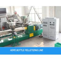 Buy cheap HDPE bottle pelletizing line for Plastic material HDPE flakes from wholesalers