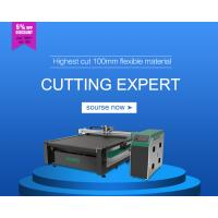 Buy cheap Cnc Routing Vibration Cutter Cloth Machine Oscillating Knife Cutting great saler from wholesalers