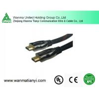 Buy cheap Micro usb to mini hdmi cable 1.4V High speed gold plated molding type product