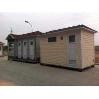 Buy cheap SGS authentication modular and mobile prefab toilet from wholesalers
