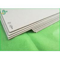 Buy cheap Water Resistance High Stifiness Grey Chipboard Sheets 1200gsm 787x1092mm product