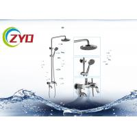 Buy cheap Rainfall Square Shower Riser Rail Kit , Adjustable Shower Slide Bar Kit from wholesalers