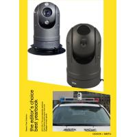 Buy cheap CCTV 16- Bit Processor Police Car PTZ Camera With Auto Tracking , CCD Sensor product