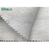 Buy cheap 100% Polyester Felt Fabric / Insulation Needle Punched Geotextile For Garment from wholesalers