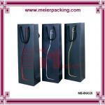 Buy cheap Elegent logo decorative wine bottle bags/Portable wine bags holder ME-BG028 from wholesalers