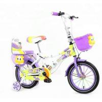 Buy cheap Wholesale cheap kids baby bike children bicycle for sale from wholesalers