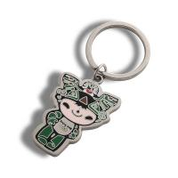 Buy cheap Delicate Custom Enamel Keychain / Cartoon Character Keychains For Anniversary from wholesalers