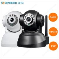 Buy cheap MJPEG Two way Audio P2P Wireless Home Surveillance Systems from wholesalers