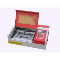 Buy cheap small working size glass photo engraving machine from wholesalers