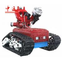 Buy cheap Battery Driven Remote Control Robotic Fire Fighting from wholesalers