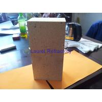 Buy cheap Fire Resistant High Alumina Bricks , Refractory Insulating Brick For Steel Furnaces from wholesalers