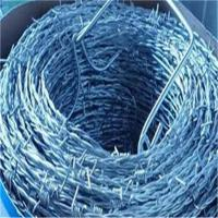 Buy cheap Razor Barbed Tape Wire from wholesalers