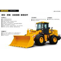 Buy cheap Rated Load 5 Ton Compact Tractor Front End Loader Heavy Duty Construction Equipment from wholesalers