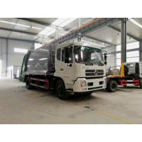 Buy cheap 12000L dongfeng small compactor garbage collection truck for sale from wholesalers