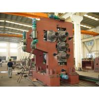 Buy cheap Soft / Rigid PVC Calender Machine 4 Roll For Flex Banner Customized Width from wholesalers