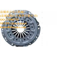 Buy cheap 973728C1 - Pressure Plate; 8 from wholesalers
