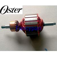 Buy cheap Oster blender parts rotor from wholesalers