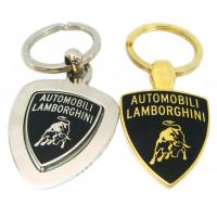 Buy cheap Hard Enamel and Nickel Finish Metal Keychains with BMW Logo from wholesalers