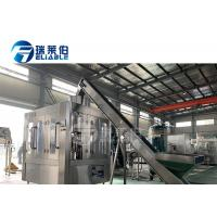 Buy cheap CE ISO Certification Automatic 0.2-2L Rotary Water Bottle Filling Machine For Non-Carbonated Filling from wholesalers