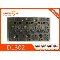 Buy cheap Casting Iron Kubota Cylinder Head / Truck Spare Parts D1402 D1100 D1503 from wholesalers
