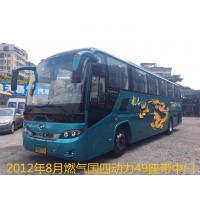 Buy cheap 2012 Year Used Tour Bus HIGER Brand Business Version With Luxury 49 Seats from wholesalers