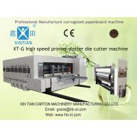 Buy cheap Carton Rotary Die-Cutting Machine With 20crmnti Alloy Steel 220v from wholesalers