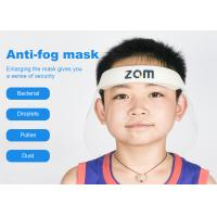 Buy cheap Protective Safety Plastic Face Shield Kids / Dustproof Isolating Saliva Full Face Shield from wholesalers