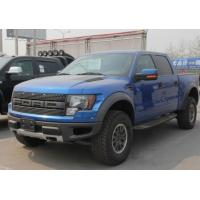 Buy cheap 360 Degree Car Reverse Camera Driving Recorder Systems For 2012 Ford Raptor, Bird View System from wholesalers