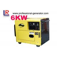 Buy cheap Soundproof Diesel Generator Silent  6kW- 7kW Electric Start 3000RPM from wholesalers