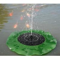 Buy cheap Solar Water Panel Power Fountain Pump Kit Pool Garden Pond Watering Submersible Floating Lily Smart Solar Fountain Pump from wholesalers
