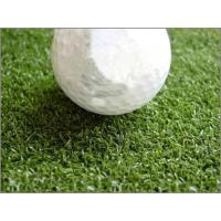 Buy cheap Golf Artificial turf lawns for Roadside , swimming pool , landscape from wholesalers