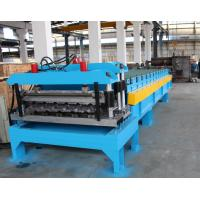 Aluminium Sheet Roof Tile Making Machine , Wall Panel Cold Roll Forming Machine