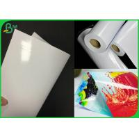 Buy cheap Double Side Coated White RC Inkjet Photo Paper For Printing Poster from wholesalers