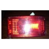 Buy cheap auto  fog  lamp from wholesalers