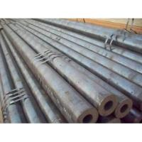 Buy cheap ASTM A106/ASME SA106 Grade B CS Seamless Pipes, and CS Welded Pipes from wholesalers