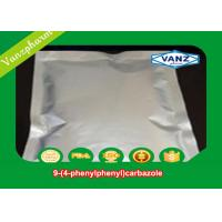 Bifonazole Anti Fungal Drugs Electronic Chemicals CAS 6299-16-7