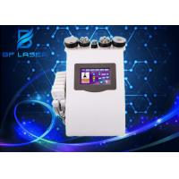 Buy cheap Fat Cavitation Lipolaser RF Beauty Machine , Valashape Slimming Machine For Home from wholesalers