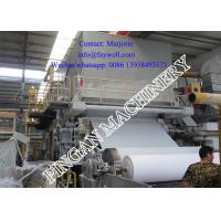 Buy cheap High Grade Tissue Paper Making Machine Waste Paper Recycling Machine from wholesalers