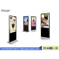 Buy cheap 55 Inch Android OS Freestanding LCD Digital Advertising Displays 1920*1080 Resolution from wholesalers