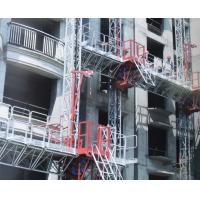 Buy cheap Single Tower High Aerial Safe Working Platform / Suspended Working Platform from wholesalers