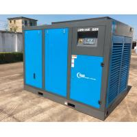 Buy cheap High End 132kw Screw Air Compressor , Industrial Rotorcomp Screw Air End from wholesalers
