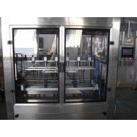 Buy cheap 1-12 Head Aseptic Bottle Filling Machine For PET Bottle 100ml - 5L from wholesalers