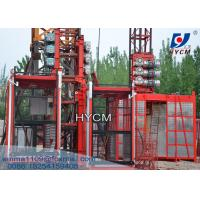 Buy cheap 4000 kg Building Passenger Elevator Hoist Safety Device With Dual Car or Cage from wholesalers