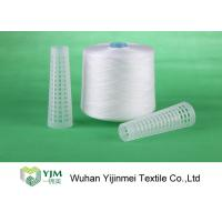 Buy cheap High Tenacity 100% Spun Polyester Yarn Bright Low Breaking , On Plastic Cone product