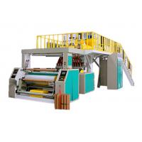 Buy cheap PE Plastic Film Blowing Machine , Stretch Film Wrapping Machine TL-1500 from wholesalers