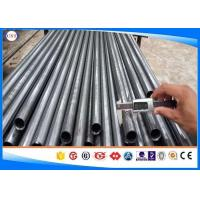 Buy cheap DIN 2391  Precision Seamless Steel Tube , 1045 Carbon Steel Tubing from wholesalers