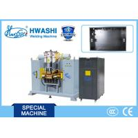 Buy cheap Fully Digital Custom Capacitive Discharge Spot Welder For Bracket To Steel Cabinet from wholesalers