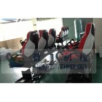Buy cheap 5D Comfortable Motion Theater Chair Massage Indoor product