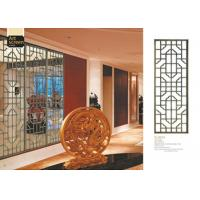 Buy cheap Lightweight Decorative Metal Screen Panels For Separate / Beautify / Coordinate Space from wholesalers